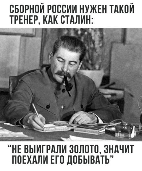 Что тут добавить))))