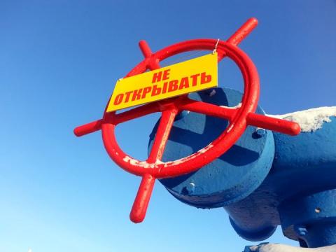 Финишная прямая украинского транзита