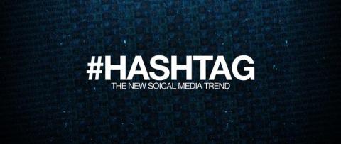 Что это такое #Хэштег? — Как сделать самые популярные из них