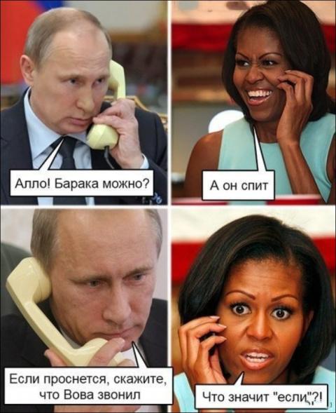 Политические анекдоты)))