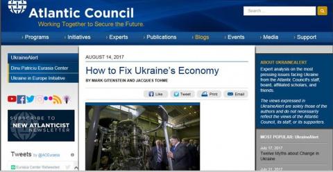 Американский дипломат призвал Украину учиться у румын