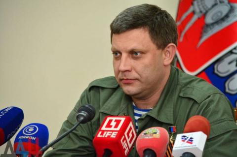 «Граница ДНР может пройти и по Днестру»
