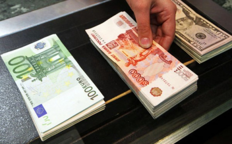 Курс доллара превысил 59 руб…