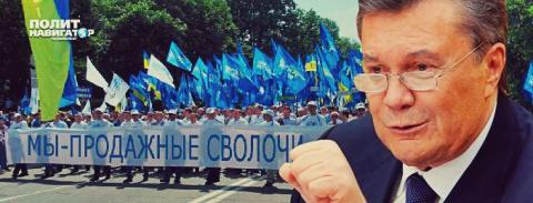 На Украине реанимируют парти…