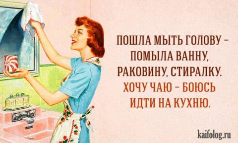 Открытки про женщин