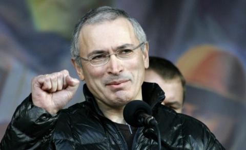 «Открытая Россия» планирует …