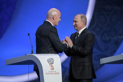 Всё по плану. ФИФА нашла нов…