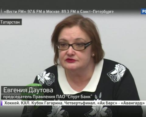 """""""Спурт Банк"""": сообщение об о…"""