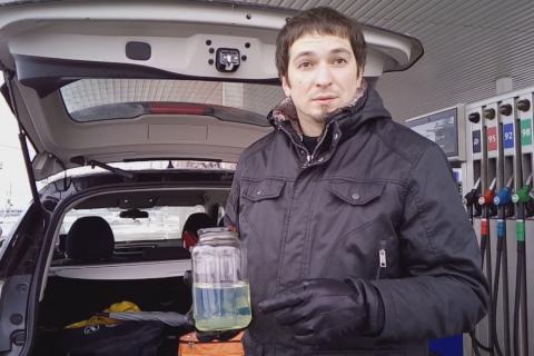 Какой бензин не убьет ваш двигатель