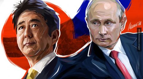 Поворот в Курильском вопросе: Япония пыталась получить Курилы при помощи Запада