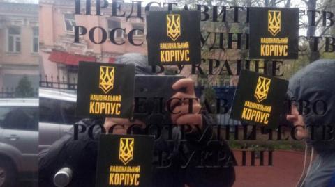 Россотрудничество в Киеве: украинские радикалы угрожают физической расправой