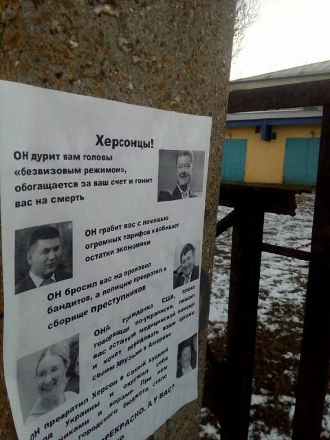 Лёд тронулся: подполье Херсонщины приступило к прорыву информационной блокады
