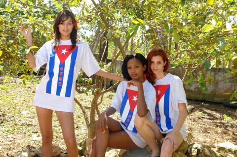 Женщины Кубы