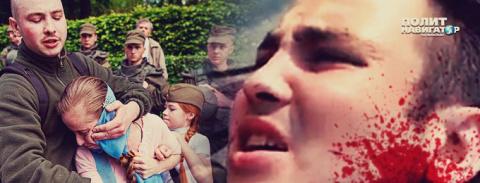 МВД Украины поймало крымчани…