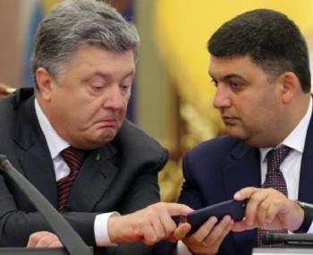 Украина потеряла право голос…