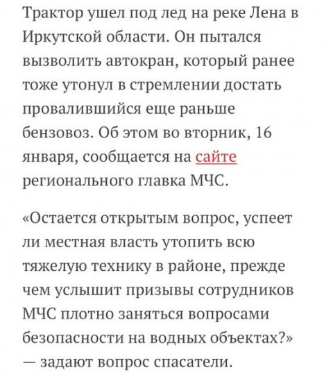 Как выжить в России