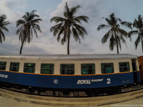 Железные дороги Камбоджи: ро…