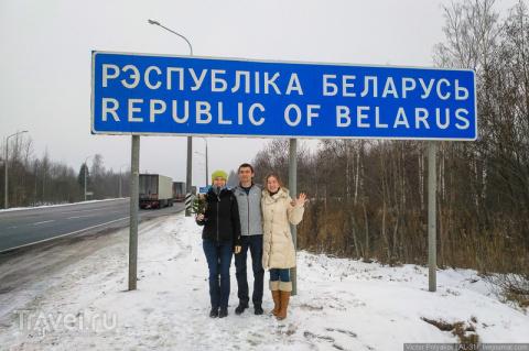 Беларусь: Полоцк. Пад шэрым …
