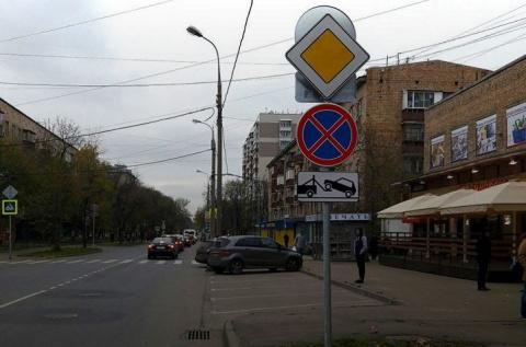 Москвичи встали на борьбу с платными парковками