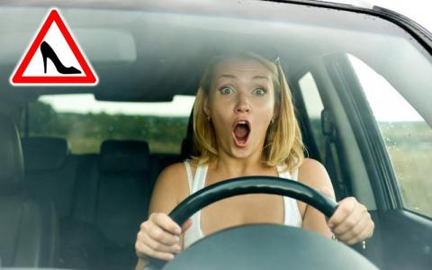 Женщины - такие женщины. Подслушано из серии - начинающие дамы-водительницы