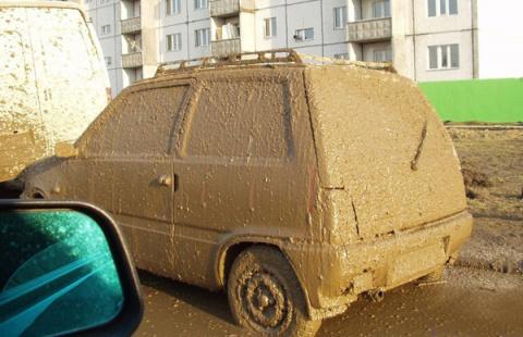 Самая грязная машина