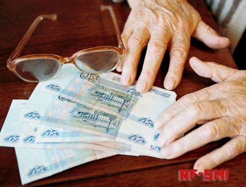 Пенсионный фонд РФ сократит …