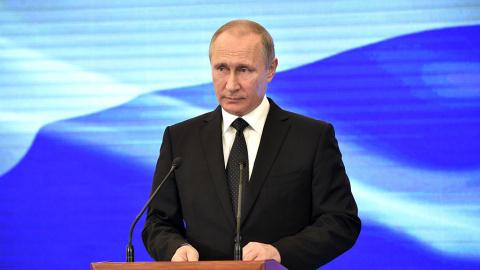 Путин загоняет Украину в капкан