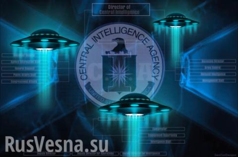 НЛОимагия: чтодолгие годы волновало ЦРУ(ФОТО)