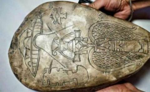 Рассекречены артефакты ацтек…