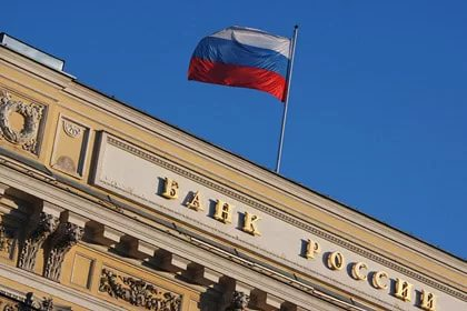 Банк России снизил ключевую ставку до 8,5%