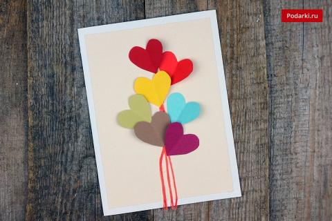 Открытка-валентинка «Радужны…