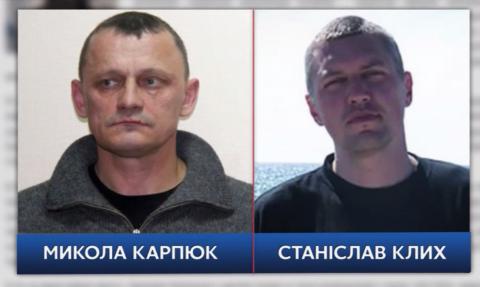 Суд РФ отказал в амнистии Ка…