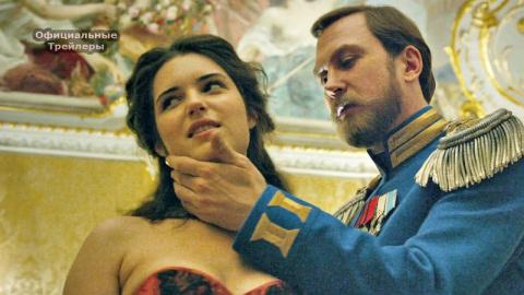 Пушкин и цензура