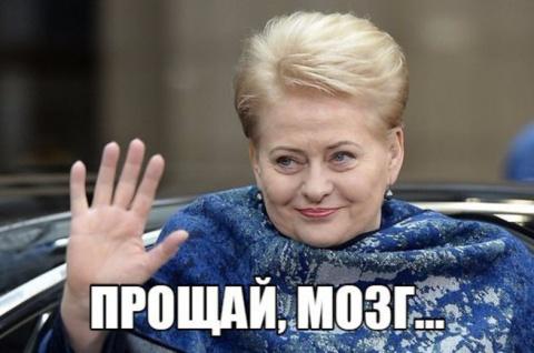 О несбывшемся крахе России. …