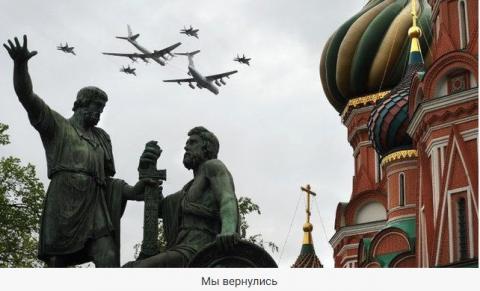 Александр Роджерс: День независимости России — 30 ноября