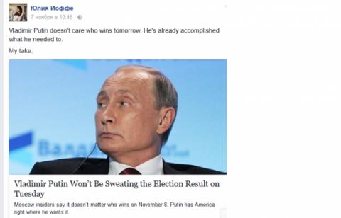 Йоффе права: Путину пофиг, к…