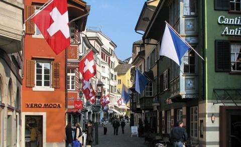 Министр экономики Швейцарии …