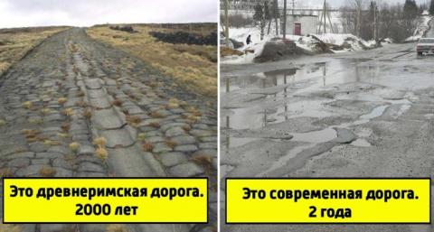 Эти дороги строили на века, не то что нынешние...