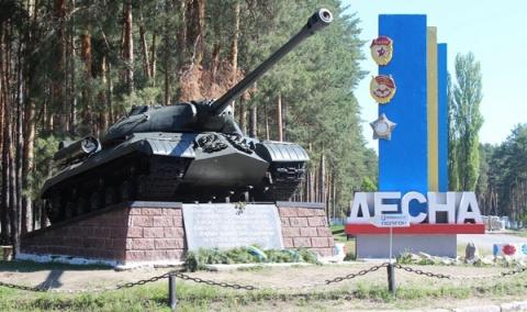 Украинский офицер о перспект…