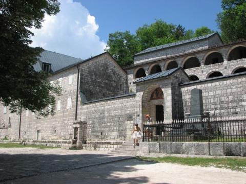Цетинский монастырь: духовна…