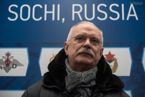 Михалков: Россия на Всемирны…