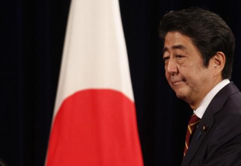 Синдзо Абэ отложит балансировку бюджета Японии