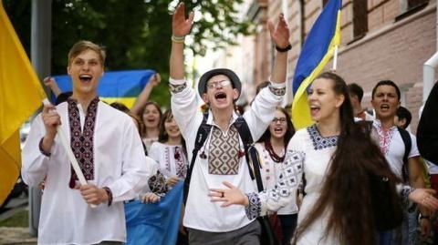 Добровольная резервация Укра…