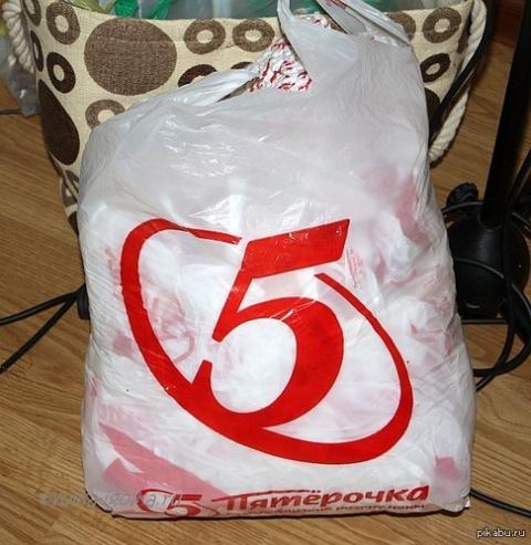 Пластиковые пакеты подорожают