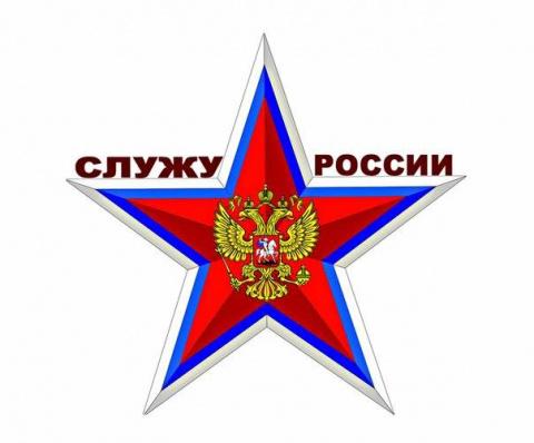 """Тонкий намёк Путина: """"Служу России!"""""""