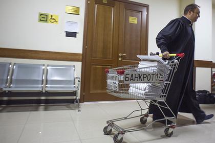 Сколько потенциальных банкротов среди россиян?