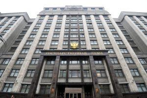 Госдума проверит деятельность американских СМИ в России