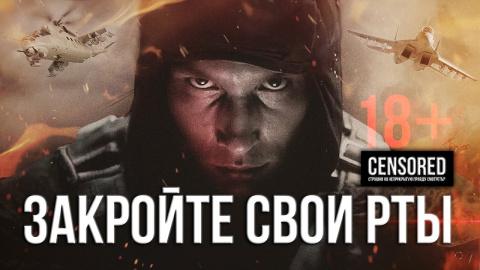 Артём Гришанов   и его новый проект «Закройте свои рты»