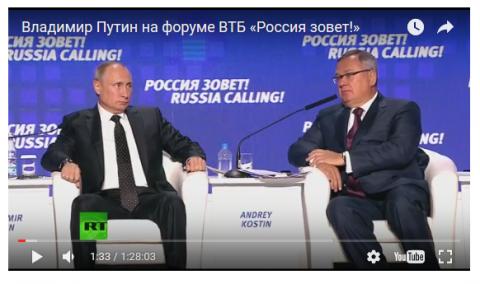 Очень интересно послушать Путина