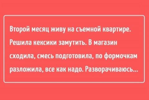 11+ УБОЙНЫХ ИСТОРИЙ, В КОТОР…